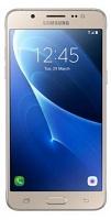 Стоимость ремонта Samsung Galaxy J5 (2016) (SM-J510) в Хабаровске
