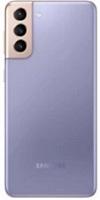 Стоимость ремонта Samsung Galaxy S21+ (SM-G996B) в Хабаровске